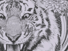 tiger vision T-Shirt Design by