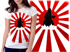 Tyrant of the rising Sun T-Shirt Design by