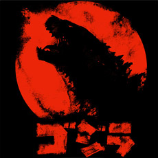 red lizard kaiju godzilla monster dinosaur japan pop culture movie classic tshirt tee tank top sweatshirt phone case