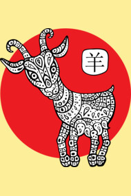 Goat. Symbol of the new year 2015.