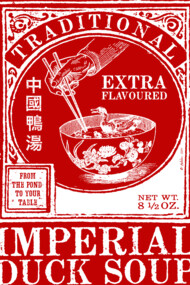 Imperial Duck Soup