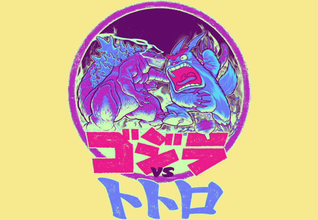 KING KAIJU VS. FOREST SPIRIT  Artwork