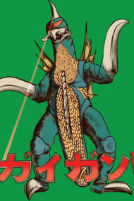 GIGAN! Full color version