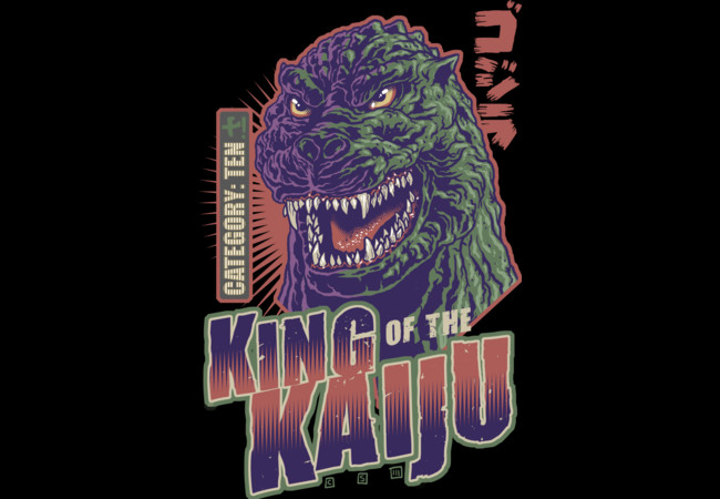 King of the Kaiju  Artwork