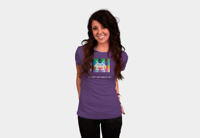 RGB Colorspace Invader T-Shirt - Design By Humans