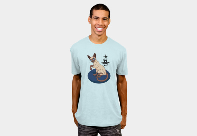Siamese Cat T-Shirt - Design By Humans
