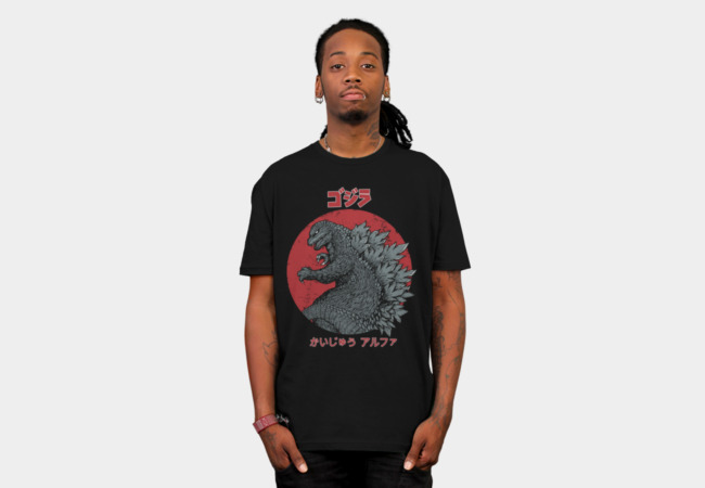 Gojira - Kaiju Alpha T-Shirt - Design By Humans