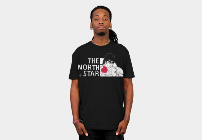 the north star T-Shirt - Design By Humans