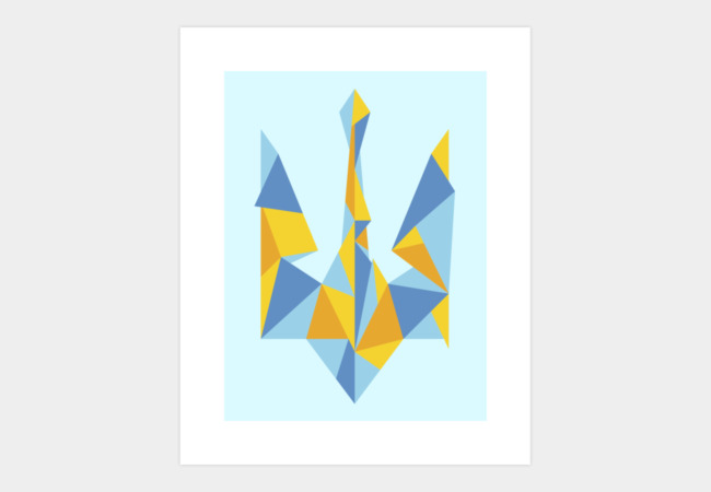 Ukraine Art Print - Design By Humans
